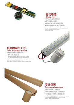 2g11 ballast,2g11 fixture,2g11 lamp holder,18w 2g11